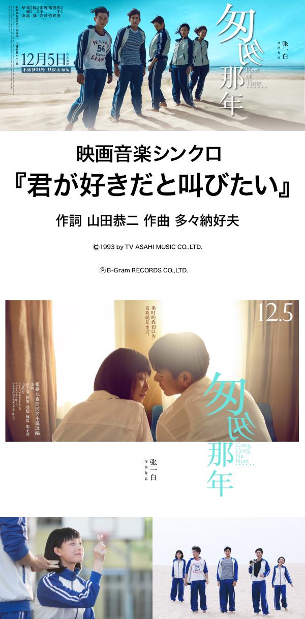kainichi_160818_01