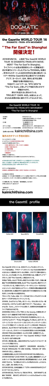 gazette_001